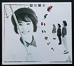 陽のあたる坂道での歌詞 楽曲情報 東京少年の楽曲 Show Holic